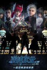 Film Animasi Terbaik Reversal Dimensions The Rise of Ai Subtitle Indonesia
