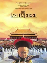 the last emperor in china